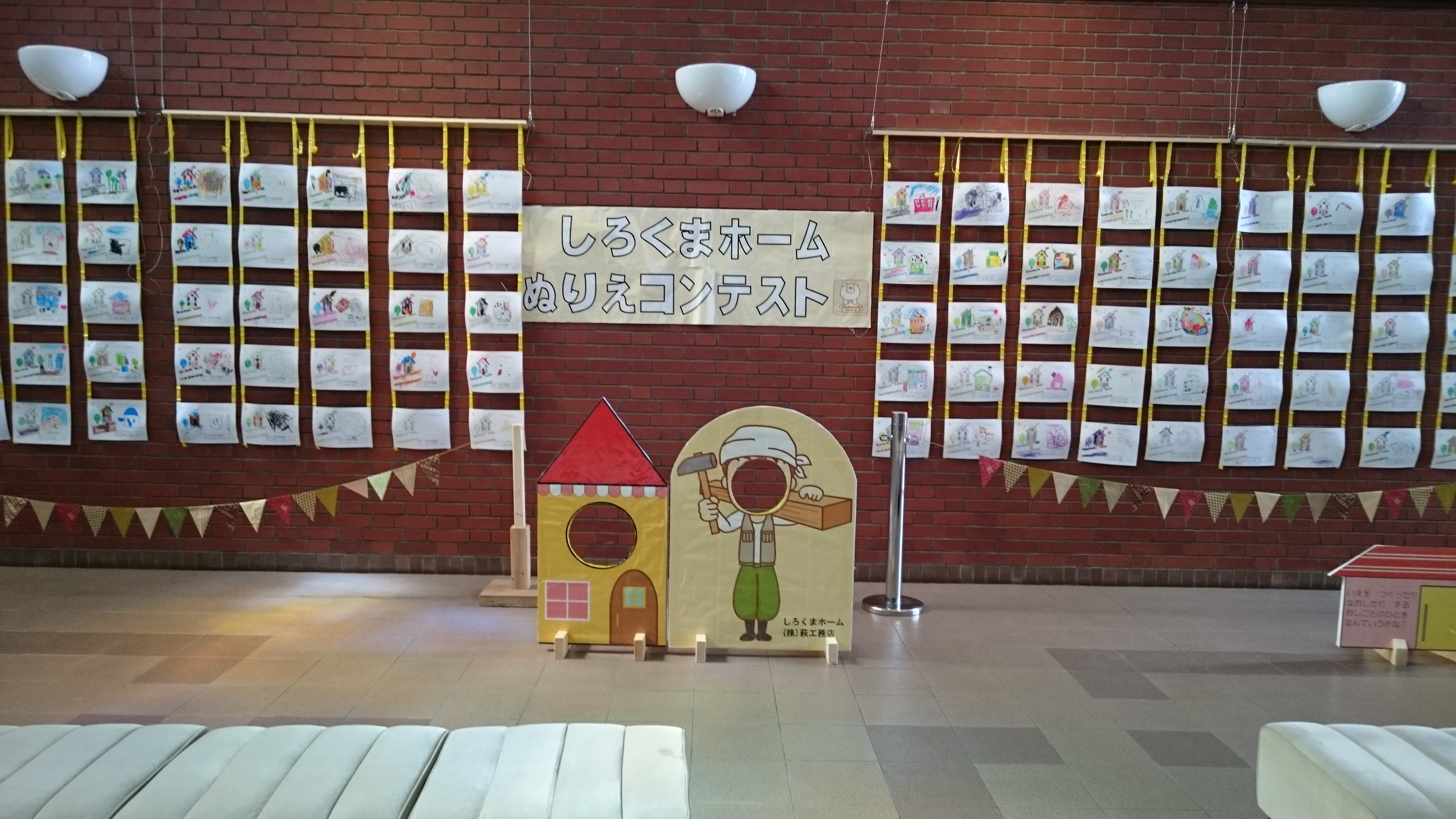 「ぬりえコンテスト」展示開始!