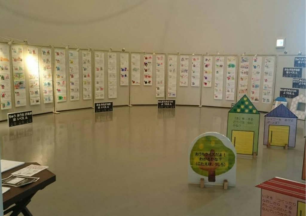 ぬりえ展覧会「道の駅マオイの丘公園」での展示開始しました!