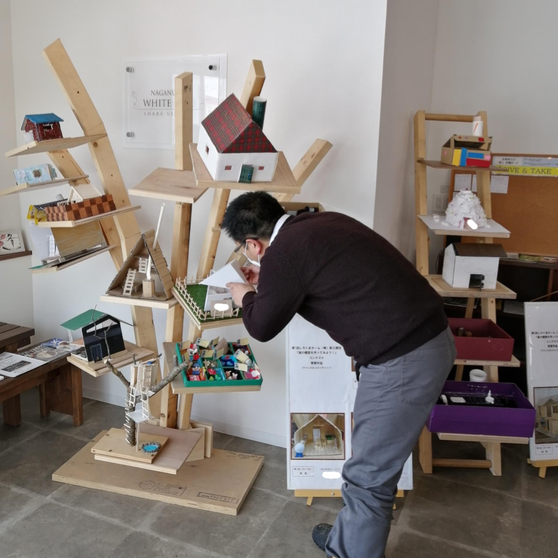 『家の模型を作ってみよう!』作品展準備