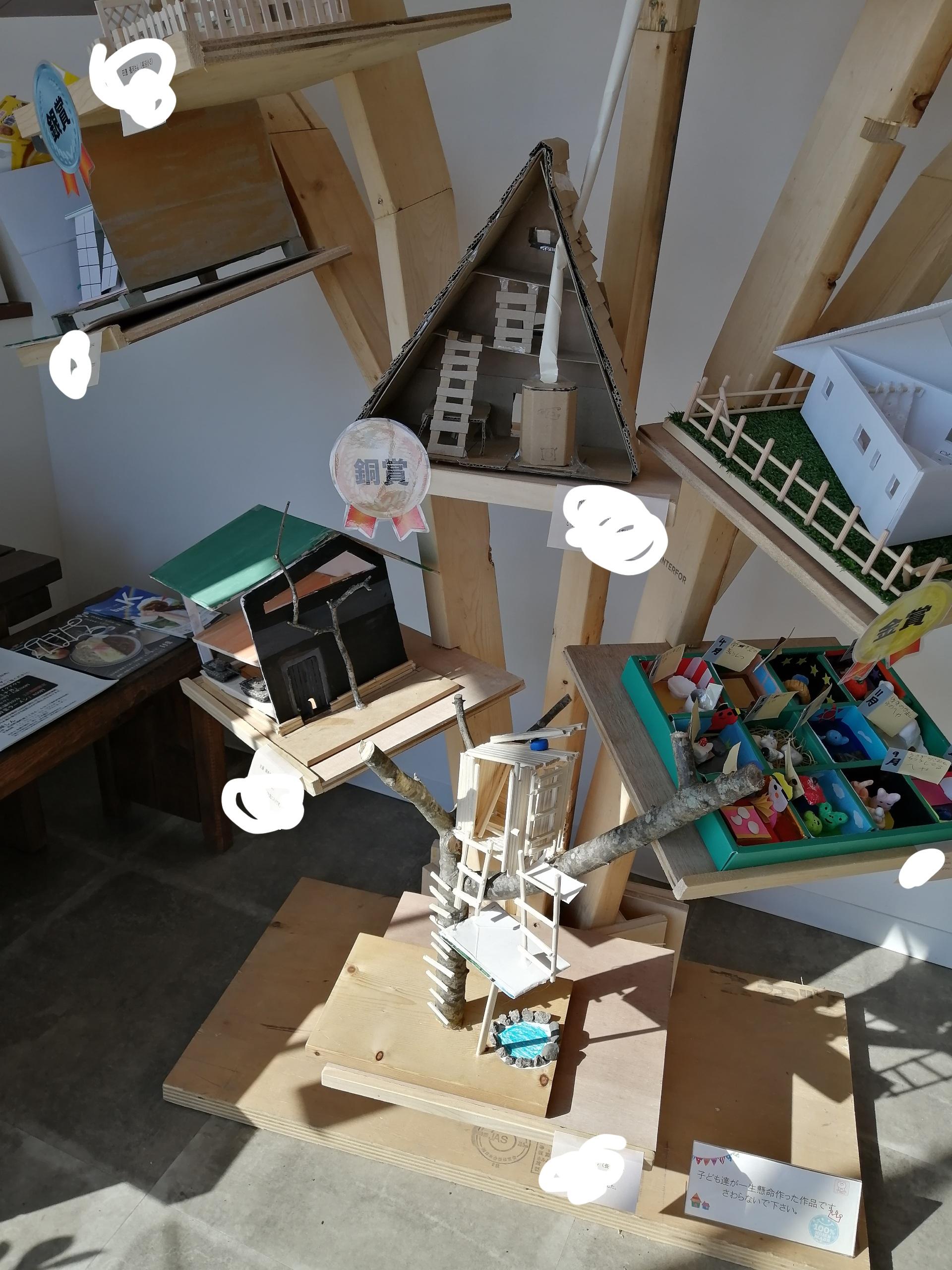 第5回しろくまホーム『家の模型を作ってみよう!』コンテスト審査発表