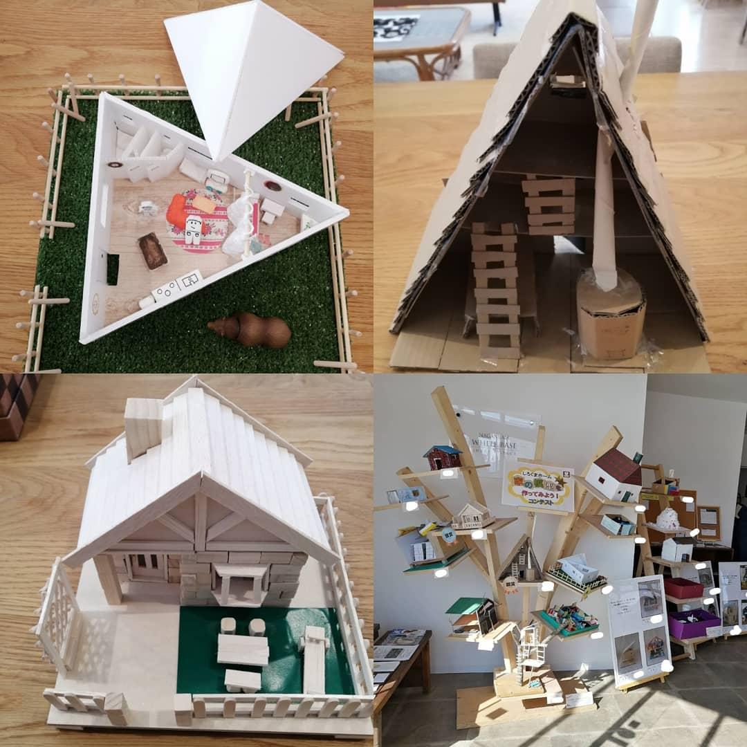 第5回家の模型コンテスト表彰式を行いました